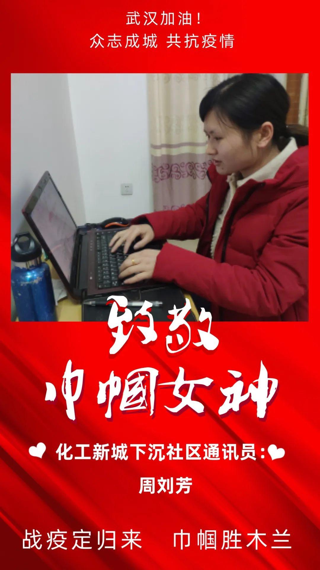 微信圖片_20200308221208.jpg